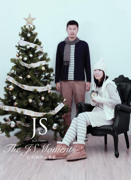 JS 專輯封面