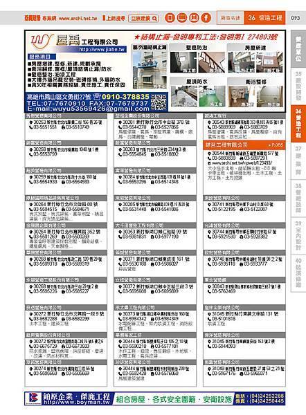 83C_頁面_093.jpg