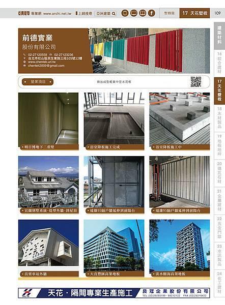 83 BOOK02_頁面_109.jpg