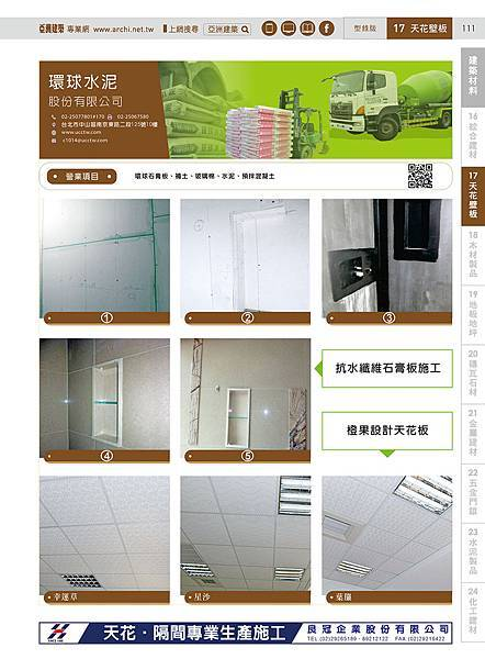 83 BOOK02_頁面_111.jpg