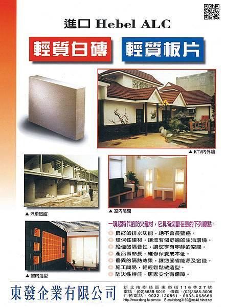 83 BOOK02_頁面_095.jpg