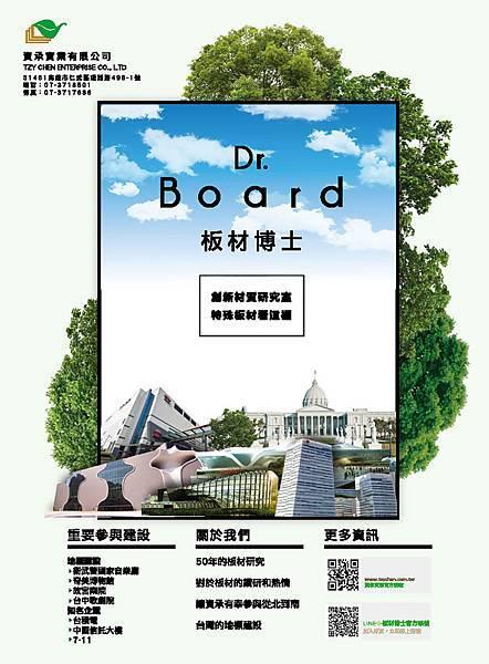 83 BOOK02_頁面_029.jpg