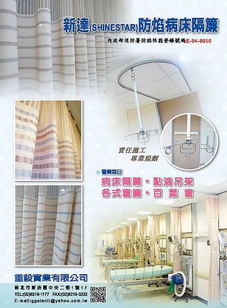 83 BOOK02_頁面_030.jpg