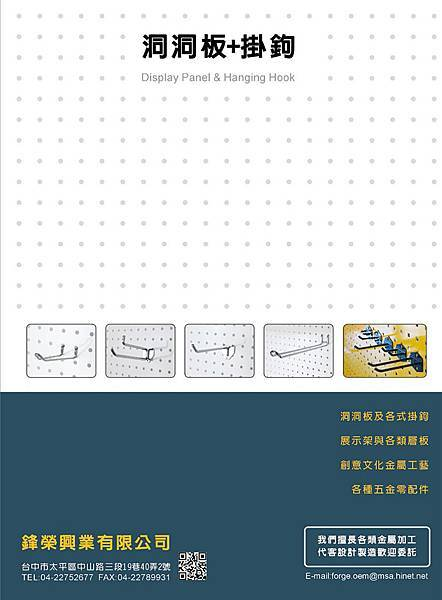 83 BOOK02_頁面_031.jpg