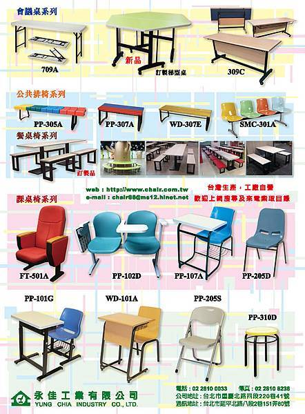 83 BOOK02_頁面_044.jpg