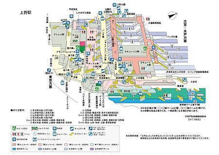 上野_ueno.jpg