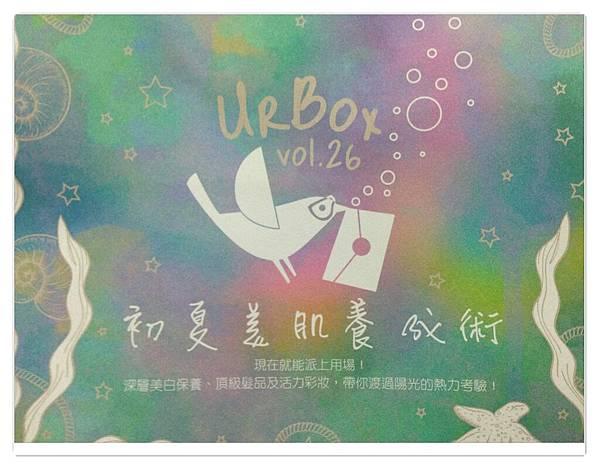 URBOX05 005.jpg