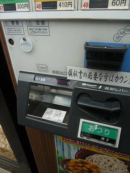 P1300725.JPG