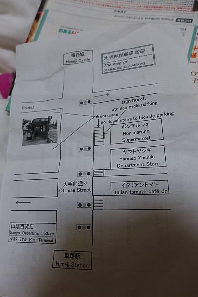 P1010389.JPG