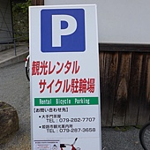 P1010203.JPG