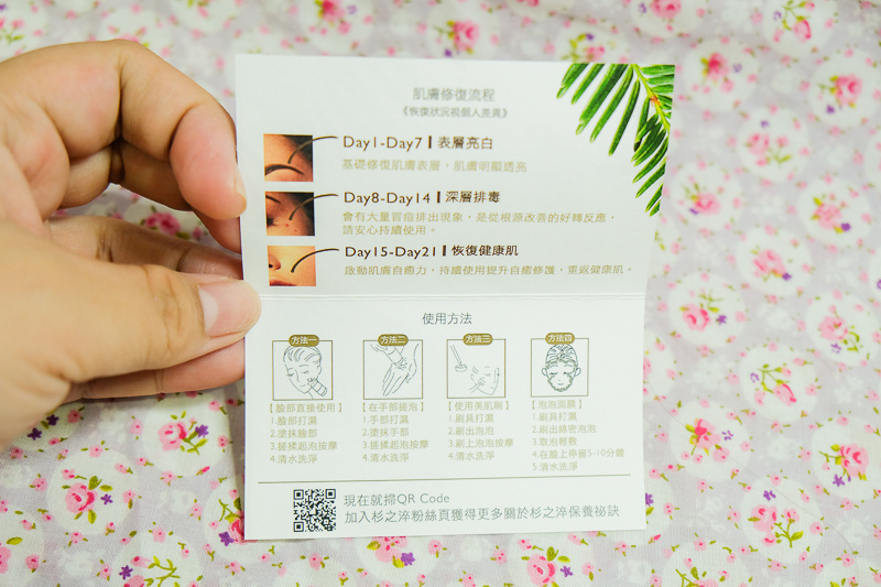 DSCF4378.jpg