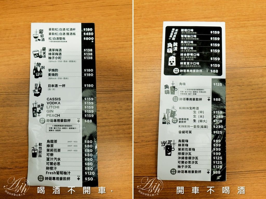 DSCF0882-tile.jpg