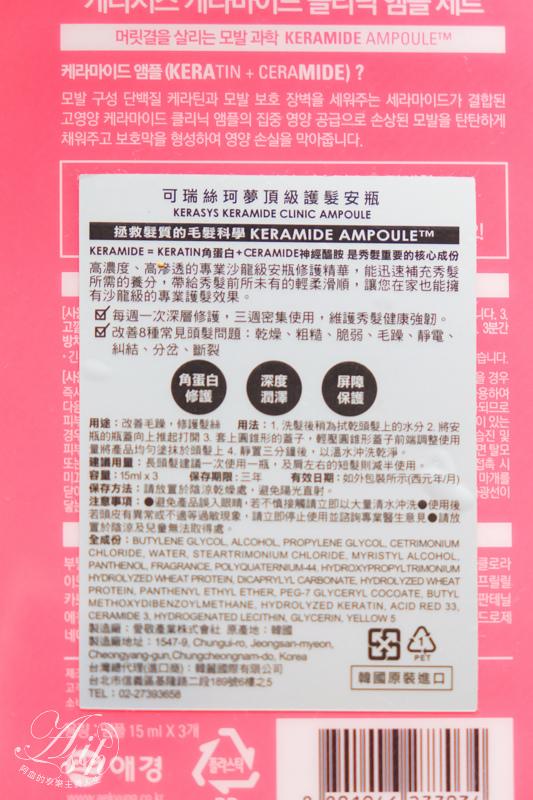 DSCF4029.jpg