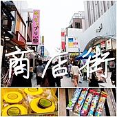 川越商店街.jpg