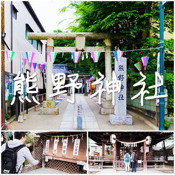熊野神社.jpg