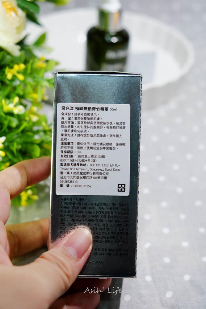 DSCF8854.jpg