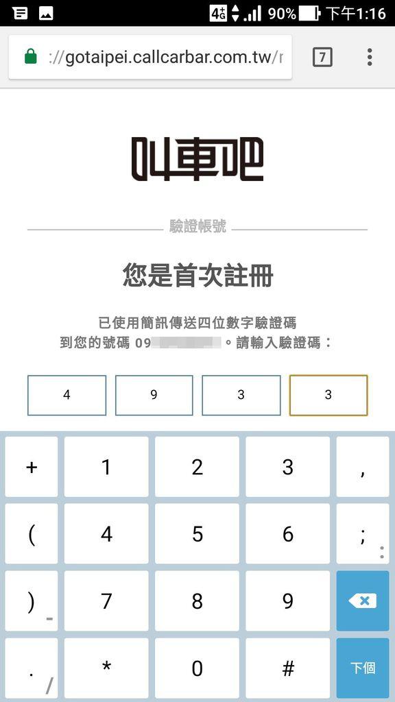 Screenshot_20170627-131618.jpg