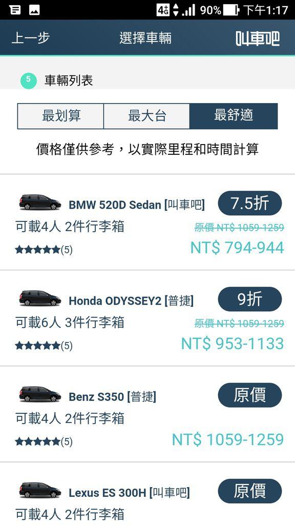 Screenshot_20170627-131706.jpg