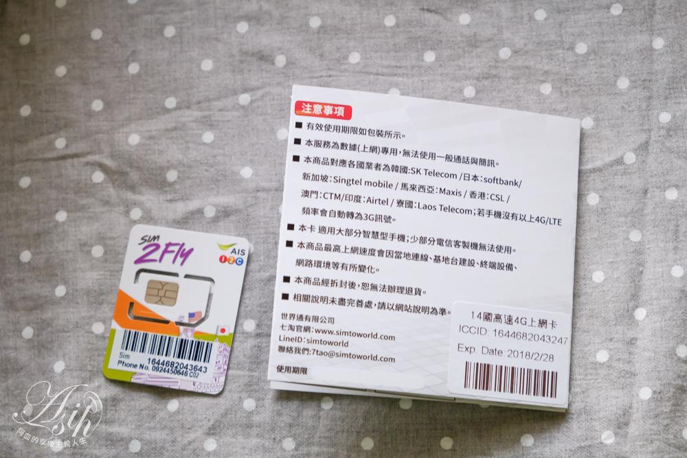 DSCF5636.jpg