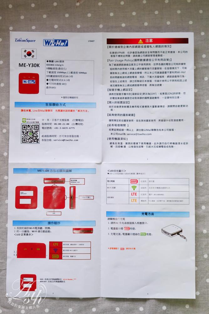 DSCF5621.jpg