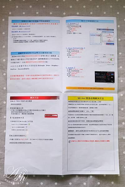 DSCF5623.jpg