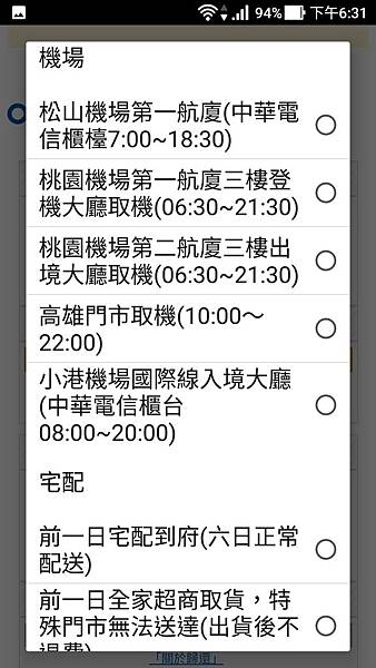 Screenshot_20170724-183141.jpg