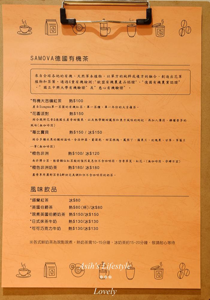 DSCF6795.jpg