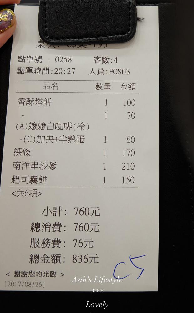 DSCF4062.jpg