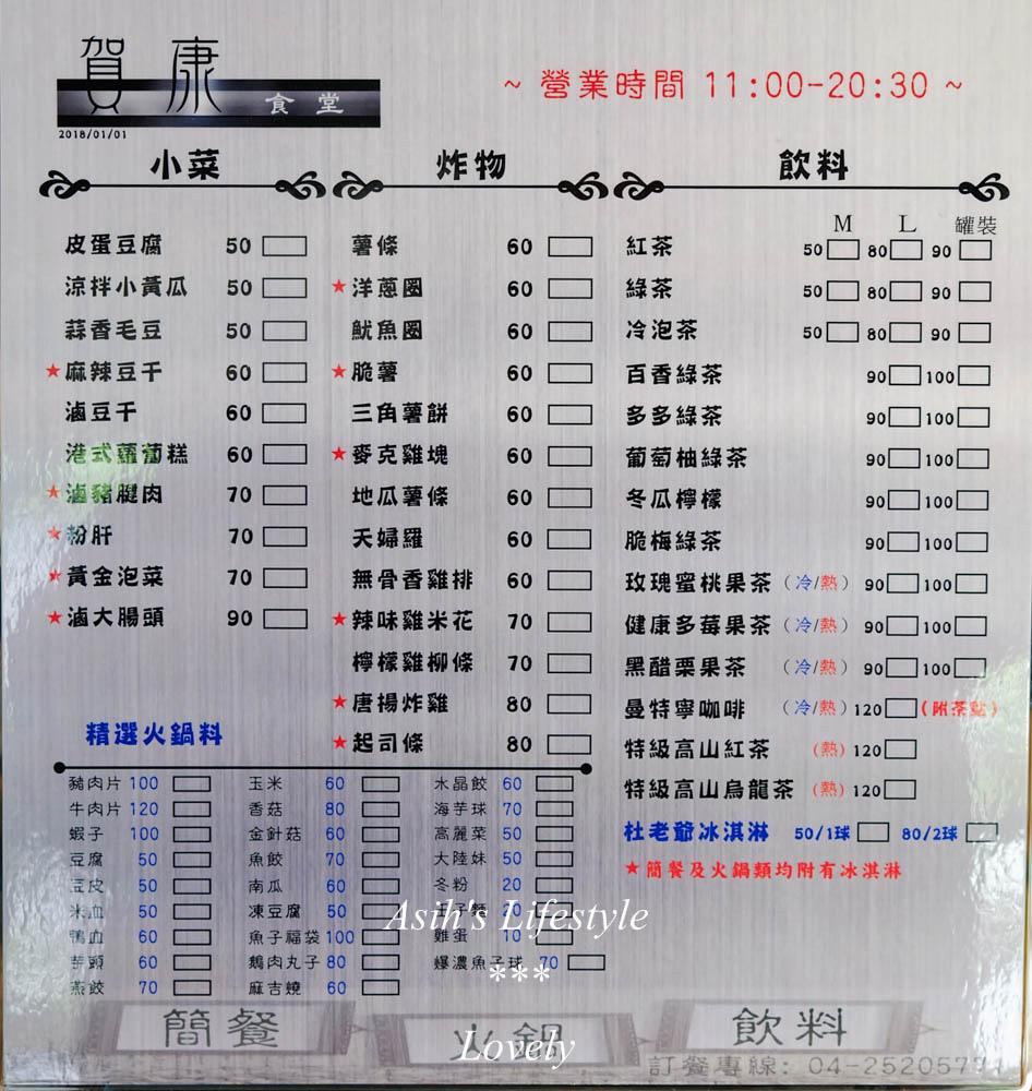 DSCF6261.jpg