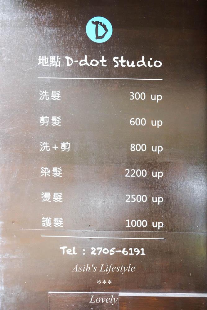 DSCF8683.jpg