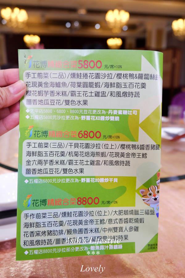 DSCF6030.jpg