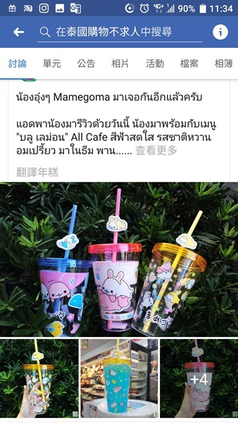 曼谷網卡_190114_0008.jpg