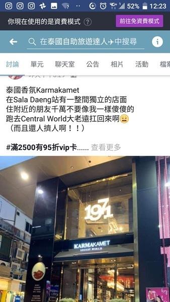 曼谷網卡_190114_0013.jpg