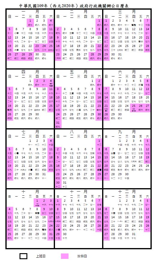 752d6f42-5d5f-4cea-becf-c8dd569bb775.png