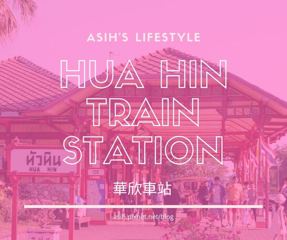 Hua Hin Train Station.jpg