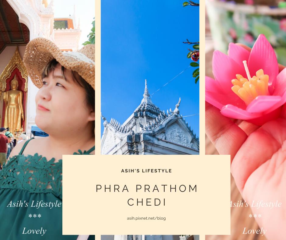 Nana Nakhon Pathom.png