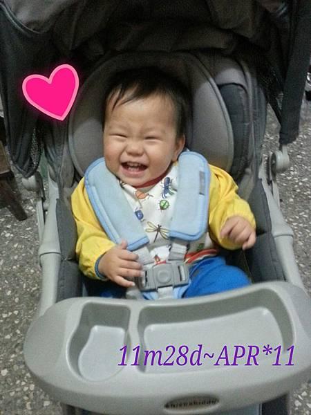 2013-04-11-18-24-39_deco