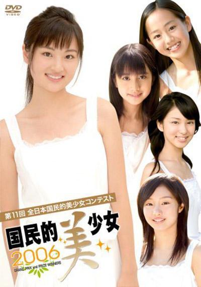 20110309-takei-emi-2.jpg