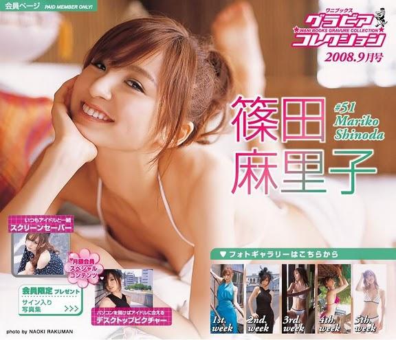 basicgirl2000_blogspot_com_JP117_00.jpg
