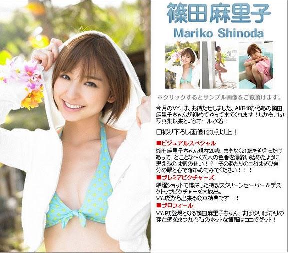 basicgirl2000_blogspot_com_JP111_00.jpg
