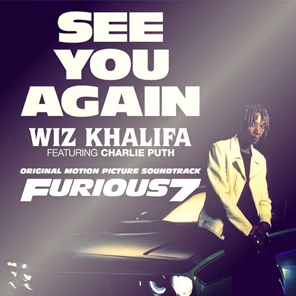Wiz Khalifa - See You Again.jpg