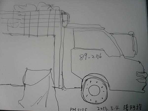 P1270018