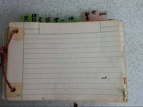 圖片我的筆記本1