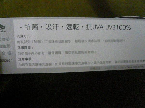 德齡 (2).JPG