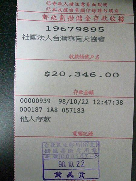 P1170967.JPG