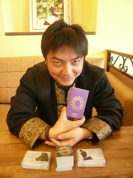卡盒VS名片 (1).JPG