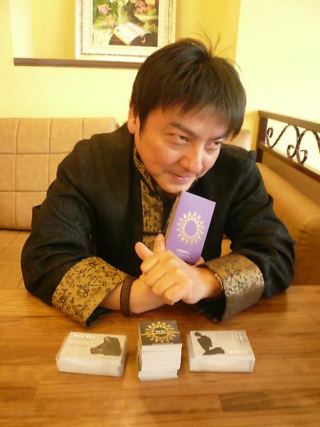 卡盒VS名片 (8).JPG