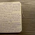 作家的使命,我的戰後01 (2).jpg