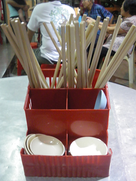 第三個是碗筷!!