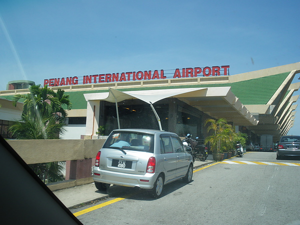 真的要回去了  檳城機場